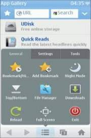 UC BrowserHD Varies with device