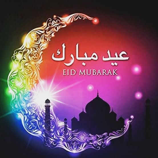 Eid Mubarak to all our Muslim friends, clients and suppliers. Hope your fast has been easy in these peculiar times.